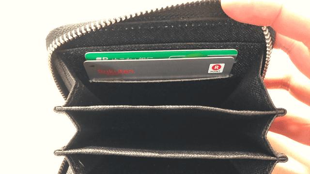 ミニ財布のカードポケット