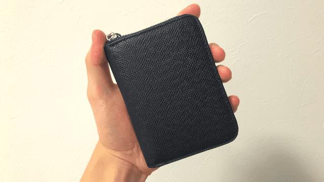ミニ財布のサイズ感