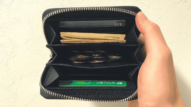 ミニ財布の収納イメージ